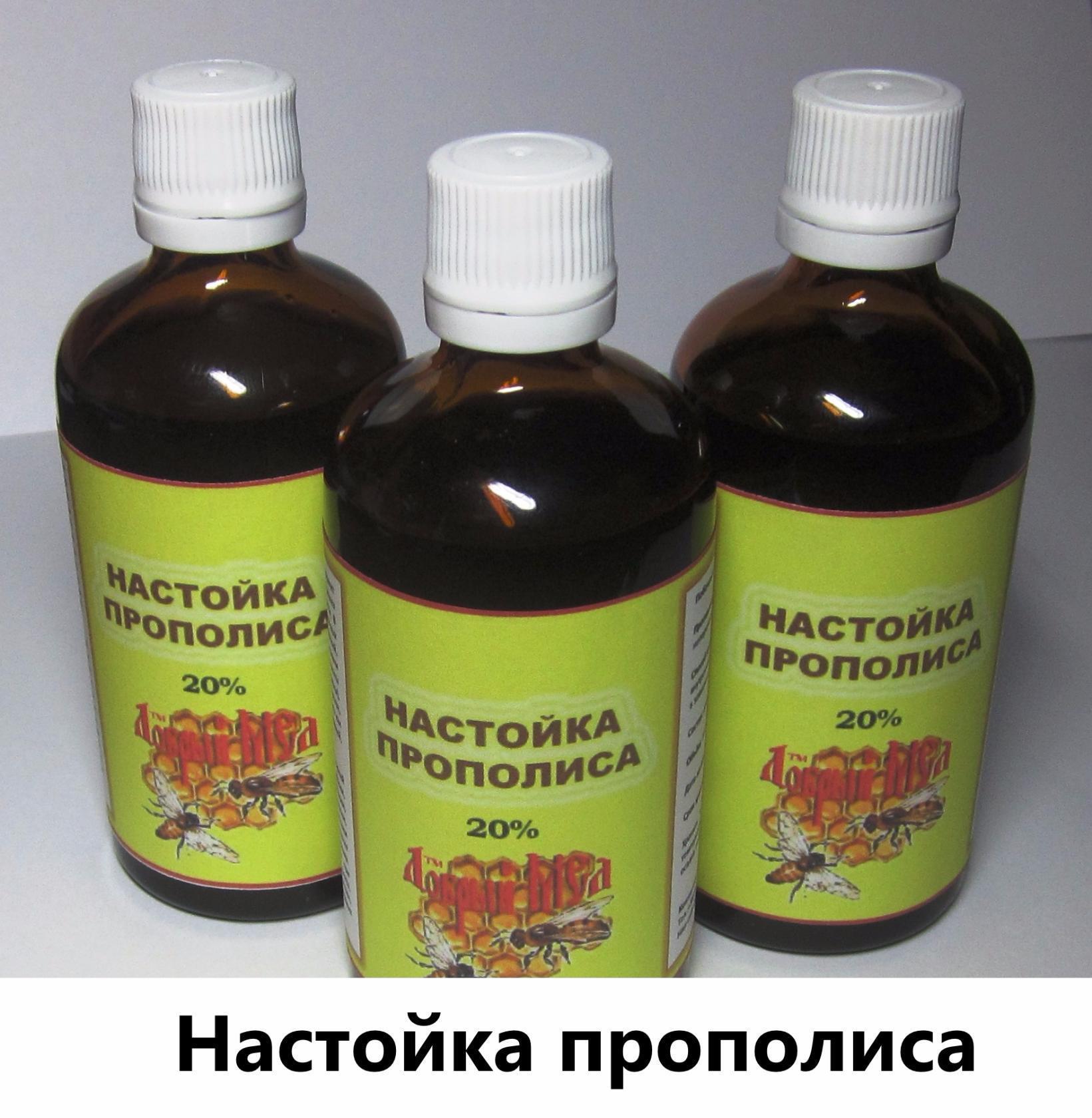 nastoyka-propolisa-s-molokom-pri-prostatite